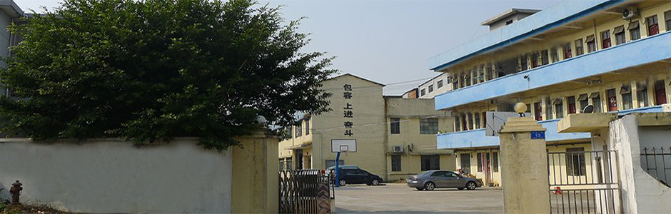 Yong Sheng Sports Goods Co., Ltd.
